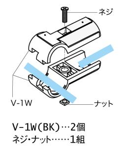 VJ-1形状